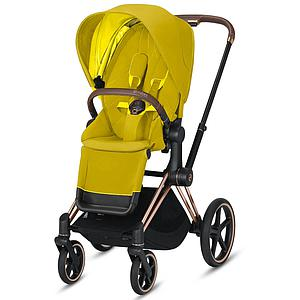 Asiento-pack silla PRIAM Cybex Mustard yellow-yellow